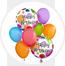 balloon-main